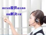 欢迎访问 宁波鄞州区林内热水器官方网站各点售后服务咨询电话