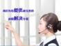 欢迎访问(福清区阿里斯顿热水器)售后服务维修网站咨询电话欢迎