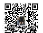 【华通新零售招商总部】加盟/加盟费用/项目详情
