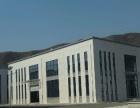 双层框架结构厂房,低价位直售