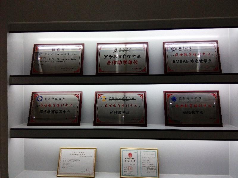 中山网络大专本科最后机会报名机会,速度报名中
