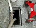 英德大站疏通厕所抽化粪池清理服务