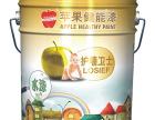 广州抗污墙面漆加盟,加盟商一致推荐苹果健能漆