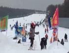 新立湖滑雪场特价55还有雪上乐园