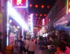【精准超大客流量 】中华美食城餐饮旺铺低价转让