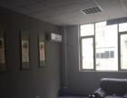 七度阳光办公楼 写字楼 70平米