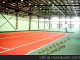 供应pvc地板(室内外)羽毛球场pvc地