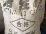 湖北武汉 大量现货供应批发圆柱形活性炭 (粗)圆柱形颗粒活性炭