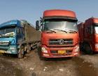 哪里找大货车拖挂车爬梯车拉货运输?鑫隆物流货运全国