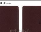 电子书阅读器保护套(适合kindle 899元款,也适合Pape