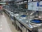 茂名回收二手厨具 收购旧厨具 饭店酒店厨具回收