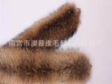 2014河北厂家直销优质狐狸貉子毛领来样定做各类真毛毛领批发采购