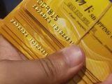 青岛大量回收东方城购物卡