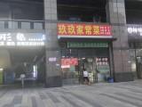 低价面议个人急转-九龙坡联发欣悦1楼临街100平餐饮餐馆旺铺