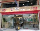 蛇口特别的烧腊快餐店装修设计有用吗?