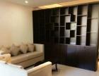 豪华装修,拎包入住,视野广阔,是你租房的不二选择