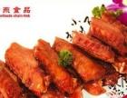 怎么加盟紫燕百味鸡/紫燕百味鸡直营加盟/紫燕食品