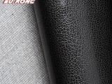 B023 人造皮革面料皮料DIY手工沙发辅料皮带辅料等多用革