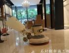 广州大理石翻新公司 旧石材翻新 水磨石、花岗岩翻新