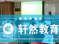 奉贤南桥有成人新概念英语的培训班?