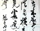 """福州津泰路""""长风书法培训""""副教授常年招生随到随"""