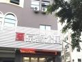 深圳京壹公寓首次招租