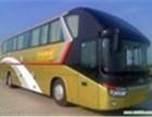 (客运)郑州到大柳塔的大巴车代办货物运输宠物托运