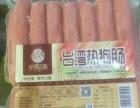 火锅烧烤食材牛羊肉卷