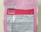 出售法国皇家猫粮 猫营养品 用品 药品 价低