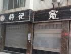 研城 玉林步行街新月酒楼对面 商业街卖场 83平米