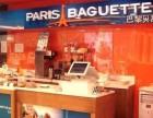 上海巴黎贝甜蛋糕甜品店加盟费多少 巴黎贝甜加盟条件有哪些