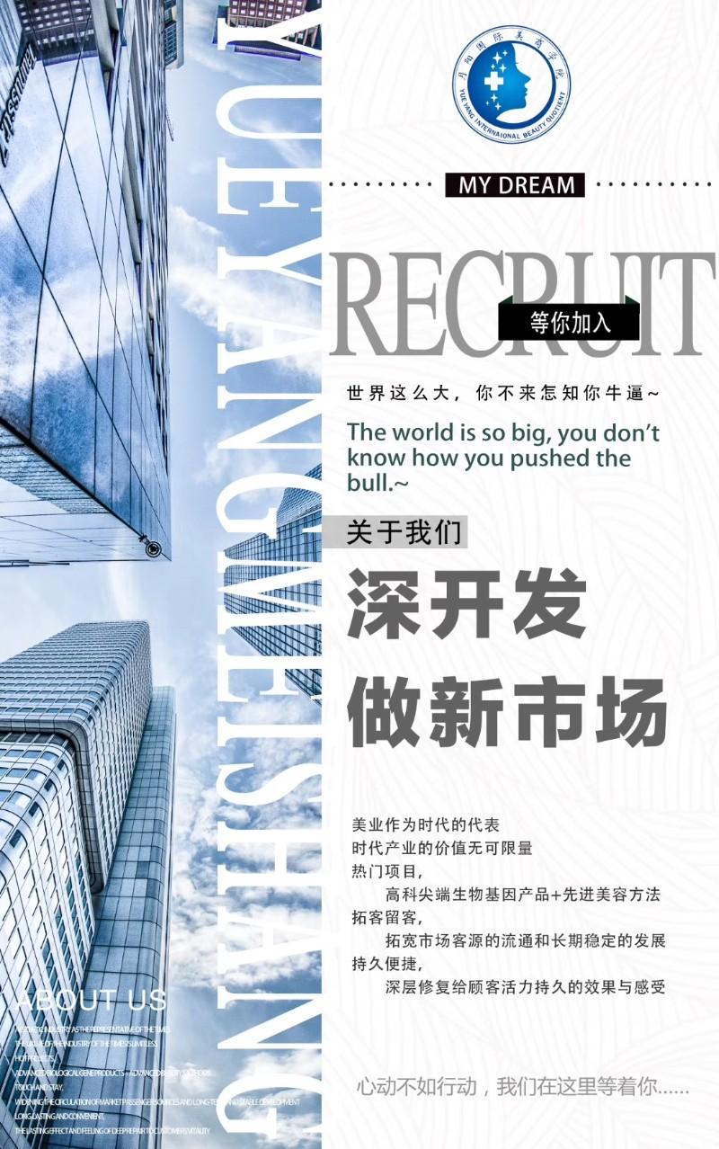宣传图多用长图 (1).jpg