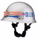 勤务盔批发商 优质勤务盔批发 采购