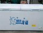 高价回收家电制冷设备
