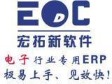 电子元器件贸易管理系统