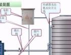 空气能热水器,商用热水设备,地暖