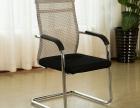 重庆直销办公椅 顺通可以定制各种办公 家具办公会议桌大班台