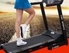 9成新西恩威电动跑步机家用款折叠静音减肥机正品