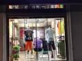 中国品牌折扣服装的拓荒者与领导者 深圳格蕾斯