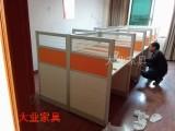 杭州办公家具办公桌4人位员工桌屏风工作位隔断职员办公桌椅