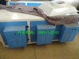 喷漆房低温等离子废气净化设备图片 厂家直销 光氧废气净化设备