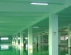 2楼环氧地坪840平创新产业园外2吨货梯电力充足