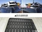 江淮T6风骏加长标准皮卡铝合金黑色行李筐免打孔行李