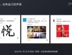 赤峰微信朋友圈广告,腾讯视频,腾讯新闻广告制作发布