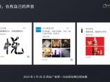 赤峰朋友圈广告,,广告制作发布