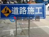 广西施工标志牌厂家批发_选好的道路施工牌就到南宁畅诺交通