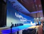 上海灯光音响舞台大屏喷绘租赁公司
