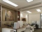 宏达康装饰专业写字楼、酒店会所、学校医院、厂房装修