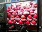 LED广告车,大屏幕宣传车