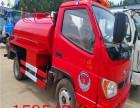 消防洒水车厂家 /小型消防洒水车出厂价格